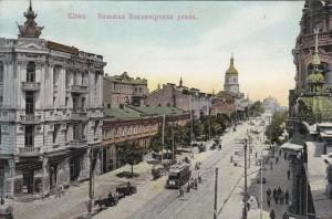 Большая Владимирская улица. Киев.