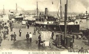Бухта Галата, пристань (1905)