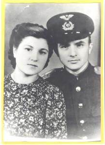 Мама и папа, 1947 г.