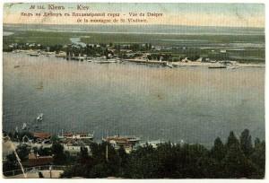 Вид на Днепр с Владимирской горы.Киев.