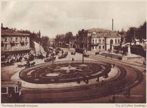 Царская площадь. Киев.