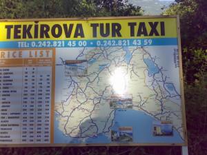 """Карта у автобусной остановки """"Текирова"""""""