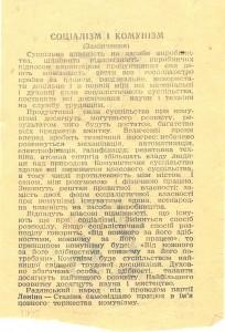 Календарь 1952-2