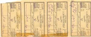 старые турецкие почтовые  марки