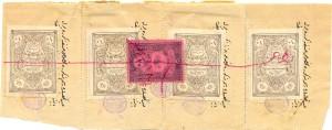турецкие марки