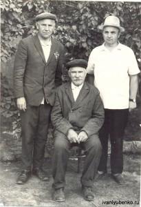 26 лет спустя ( 04.07.1971г.) Дедушке 80 лет.