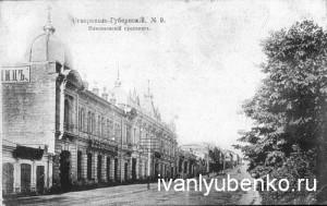 Николаевский проспект, Ставрополь.