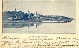 Воронеж, вид с реки.
