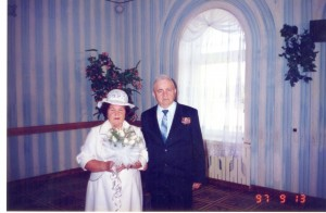 1997 г. Золотая свадьба