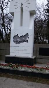Памятник жертвам политических репрессий в Ставрополе