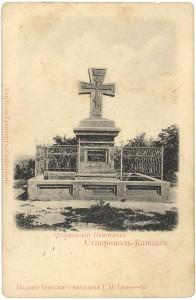 Крест в память о Суворове