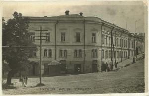 Здание бывшего Окружного суда.
