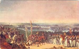 Коцебу, Л. «Гв. Измайловский полк в сражении при Бородине 26 августа 1812 года».