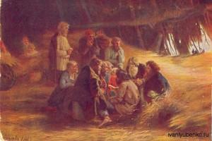 Григорий Мясоедов. «Чтение положения 19 февраля 1861 года».