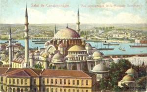 Стамбул. Мечеть Сулеймана.